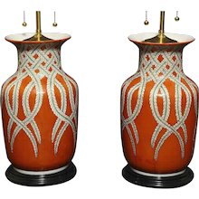 Japanese porcelain decorated vases, early 20th century