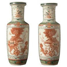 Pair of Large Chinese Vases
