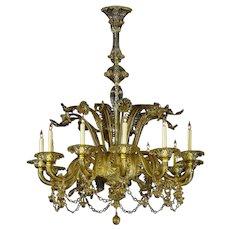 """Venetian """"FUME"""" colored twelve light glass chandelier"""