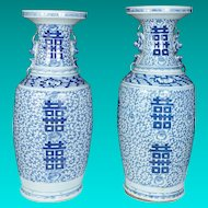 Pair of Large Chinese late 19th Century Blue & White Porcelain Vases