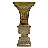 l PAGODA Vase