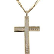 CHOPARD Happy Diamonds Cross Necklace/Pendant