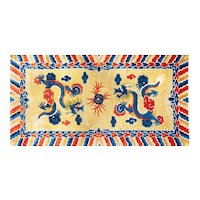 Colorful Antique Chinese Rug
