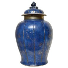 A Chinese Powderblue Urn With a Lid,  Kangxi Period (1661-1722)