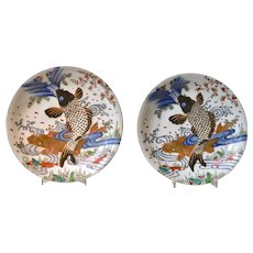 A Pair of Japanese Porcelain Dishes.