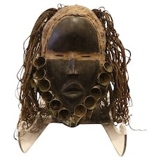 African Dan-Guéré Mask, Ivory Coast, First Half of the 20th Century