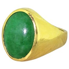 Late 20th Century Jade Solitaire Ring, circa 1970