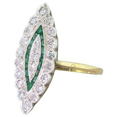Mid Century Diamond & Calibre Cut Emerald Navette Ring, circa 1960