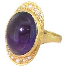 Mid Century 8.00 Carat Cabochon Amethyst Ring, French, circa 1960