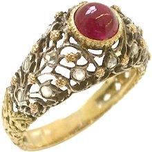 BUCCELLATI Gold and Diamond Ruby Ring circa 1960