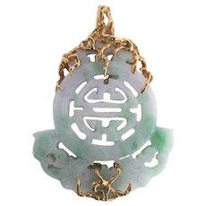 Arthur King Jade and Gold Longevity Pendant