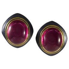 De Vroomen 18K Gold Cabochon Pink Tourmaline Earrings