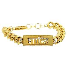 """20K Buddha Mama """"Peace"""" Sanskrit Chain Bracelet"""