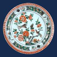 Chinese Export Porcelain Famille Verte Gadrooned Edge Dish, Kangxi Period, Circa 1700-20.