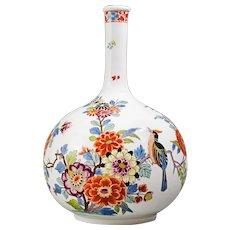Meissen Augustus Rex Bottle Vase