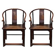 A Pair of 18th Century Chinese Horseshoe Chairs