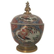 Large Japanese Imari Porcelain Tureen Mounted in Louis XVI Gilt Bronze 17th century