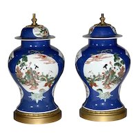 Pair Chinese Powder Blue Porcelain Vases Mounted as Lamps 19th century