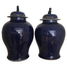 Large Pair Chinese Powder Blue Porcelain Vases & Covers 18th century