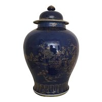 Large Chinese Porcelain Vase & Cover in Powder Blue Glaze 18th century