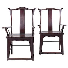 Pair of Qing Dynasty Yoke Armrest Chairs, circa 1860