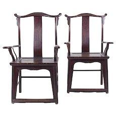 Pair of Qing Dynasty Yoke Armrest Chairs, circa 1860