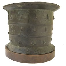 Large Medieval Bronze Mortar XIII Century