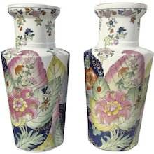 Pair of Vintage Chinese Tobacco Leaf Vases Marked on Base