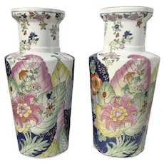 Pair of Vintage Chinese Tobacco Leaf Vases Marked on Base