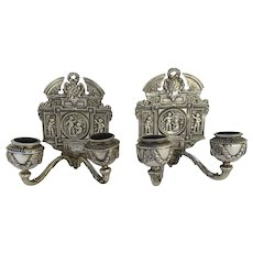 Pair of Silver or German Silver Diminutive Wall Sconces
