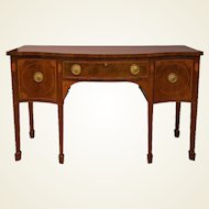 George III Mahogany Serpentine Form Sideboard