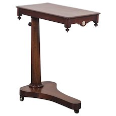 Antique English Mahogany Tilt Top Reading Table circa 1840