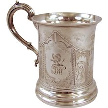 Victorian Sterling Silver Engraved Child's Cup, London 1855