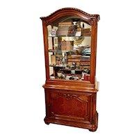Louis XV Style French Oak Showcase