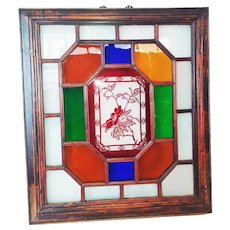 A 19th Century Manchurian Stained Glass Panel
