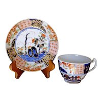"Spode ""Rock and Tree"" Pattern Porcelain Tea Cup and Saucer"