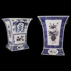 Pair of Chinese Export Bough Pots, Late 18th Century