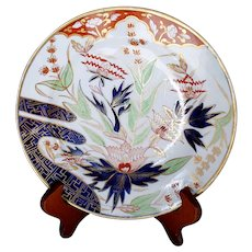Chamberlain's Worcester Porcelain Thumb And Finger Pattern Plate