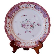 Chinese Export Famille Rose Qianlong Plate
