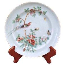 Chinese Export Celadon Bird Plate