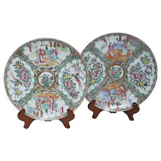 Two Rose Medallion Porcelain Dinner Plates