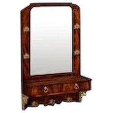 Victorian Style Crotch Mahogany Mirror