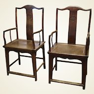 A Pair of Qing Period Elm Yoke Back Armchairs