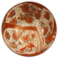 Kutani Overglaze Painted and Gilt Bowl