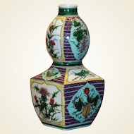 Ko Kutani Double Gourd Vase
