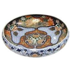 Late Meiji Period Bowl of Imari Palette