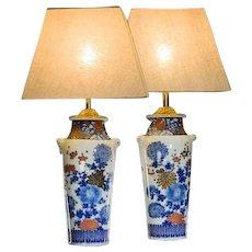 Pair of Meiji period Arita vases