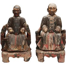 Antique Pair Chinese Carved Earth Gods On Thrones