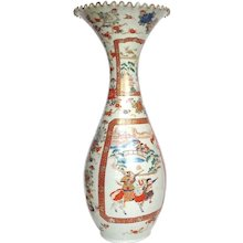 "Tall Japanese Kutani Vase 30"""