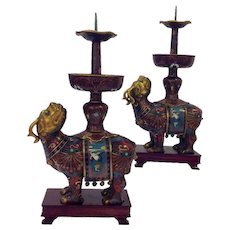 Cloisonné Animal Candlesticks Pair